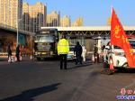 公安交警卫生防疫高速公路口联合防控