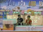 2020年营口老边网红小镇购物节纪实摄影