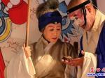 老街大戏台:心海京剧社京剧汇演
