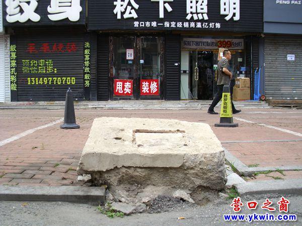 营口市建设街边的路障真不少!谁来管
