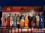 老街大戏台:火枫艺术团评剧专场
