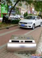 营口市渤海大街有个垃圾箱想站起来