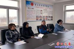 营口:黑龙江商会认真学习贯彻党的十九届五中全会精神