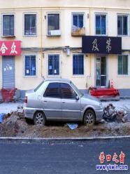 营口市青年小区改造轿车妨碍施工