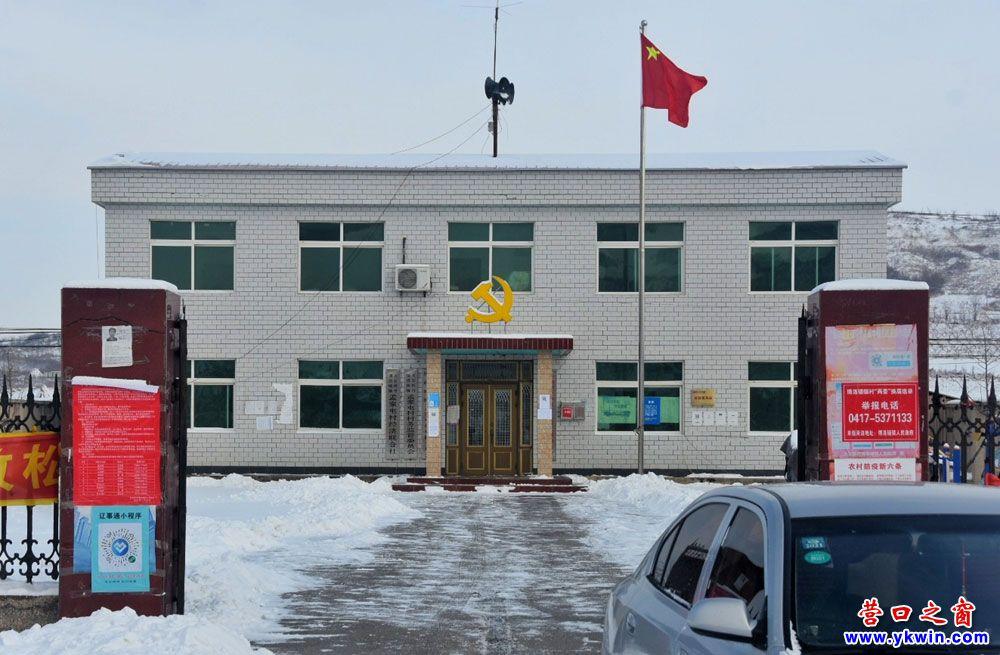 大石桥孟屯村委会